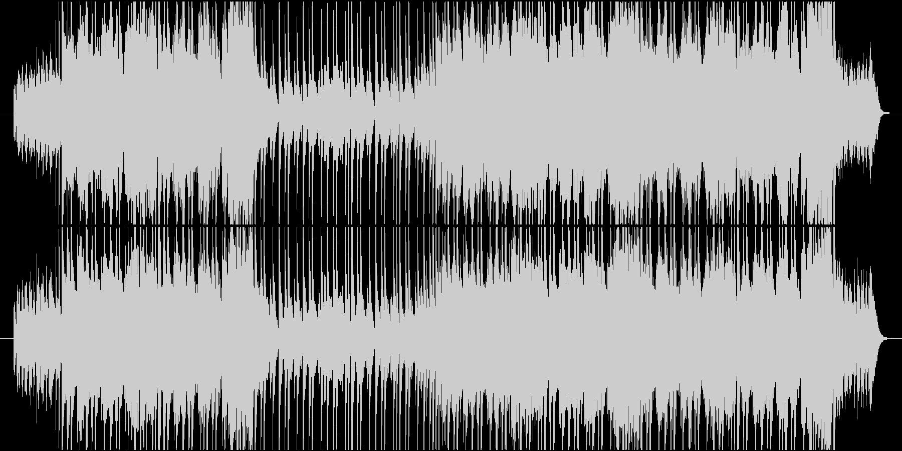管・弦楽器をメインとした爽やかな楽曲の未再生の波形