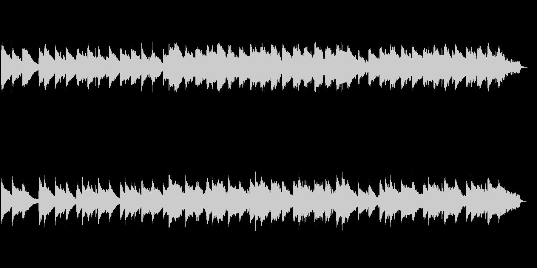 ピアノとストリングスの静かなバラードの未再生の波形