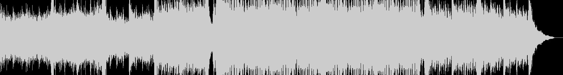 ストリングが目立つシネマティックな曲の未再生の波形