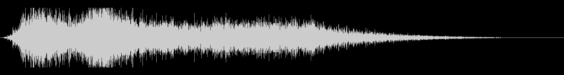 バヒューン2の未再生の波形