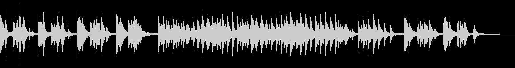 不思議で暗く、ゆったりなピアノソロの未再生の波形