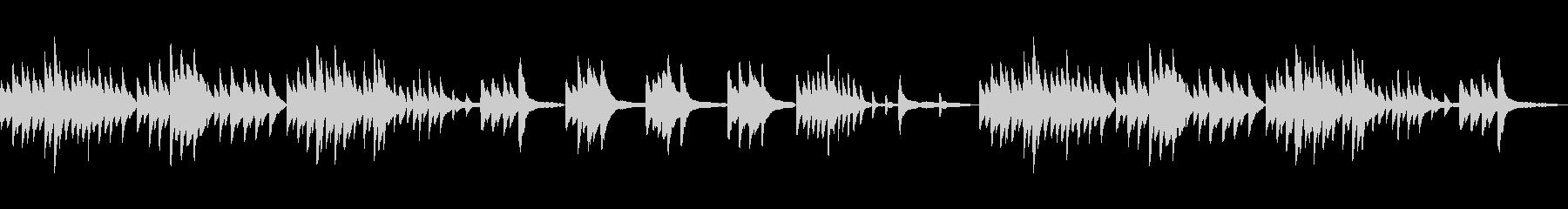 素朴で優しいピアノの曲の未再生の波形