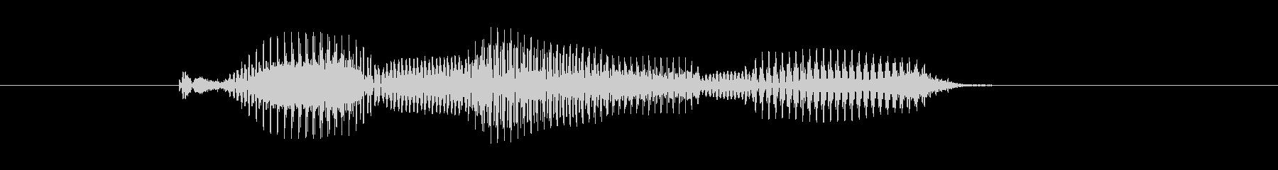 とまるの未再生の波形