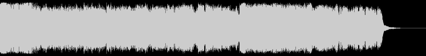 ヴォーカライズとシンフォニックメタルの未再生の波形