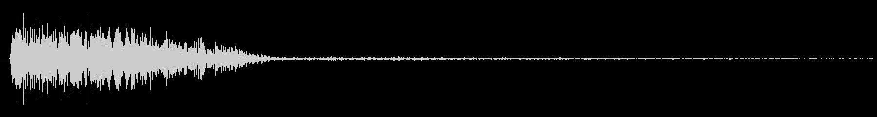 チューン(レーザーガン発射音)の未再生の波形