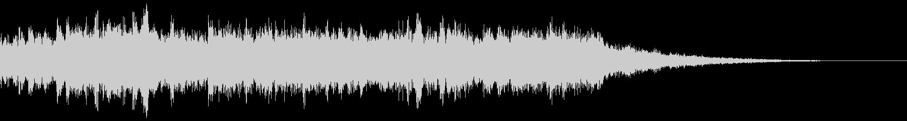 おだやかキラキラ/サウンドロゴの未再生の波形