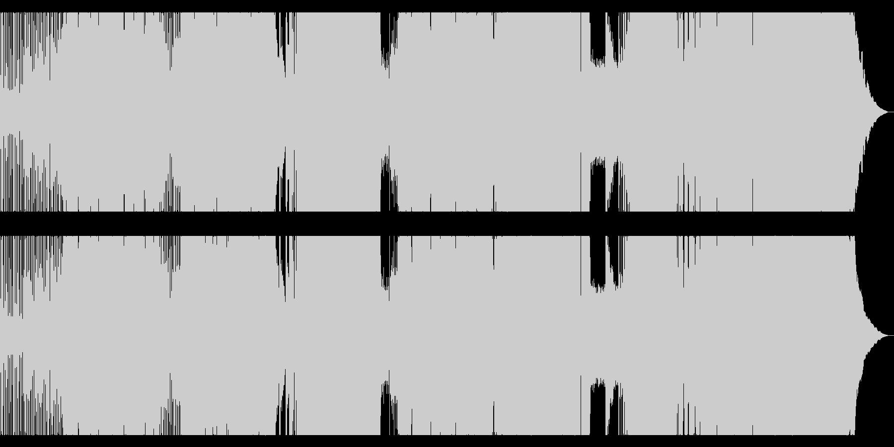 明日が見えない時に聴きたいエモロックの未再生の波形