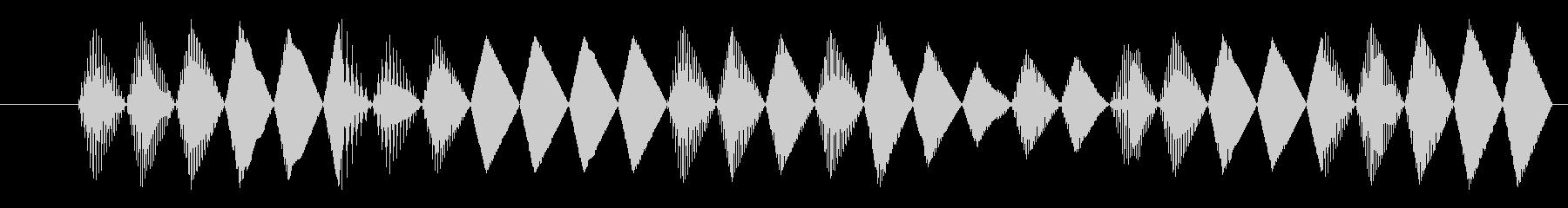 FX レーザーガン03の未再生の波形