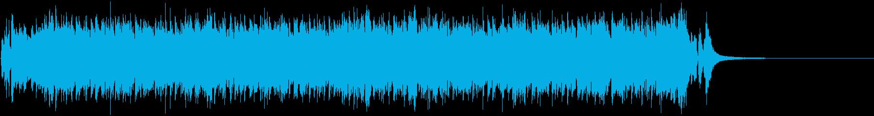 オシャレ・ジャジー・ノリ良いビッグバンドの再生済みの波形