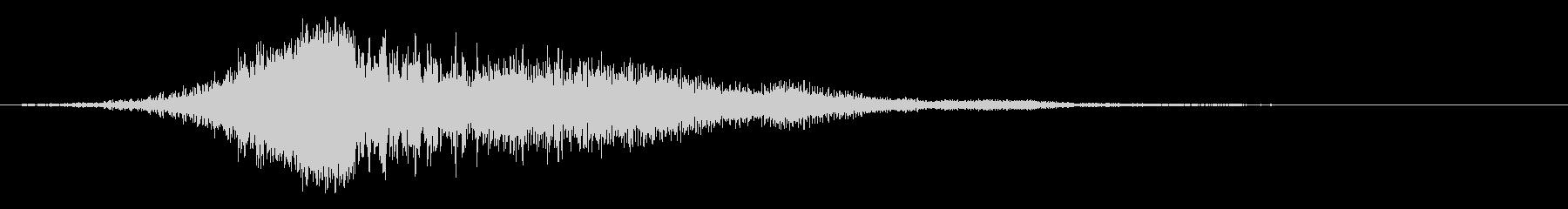 どーん:ハイブリット音:オープニング3の未再生の波形