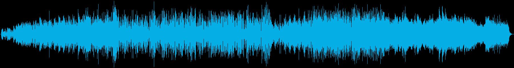 フュージョン センチメンタル 感情...の再生済みの波形
