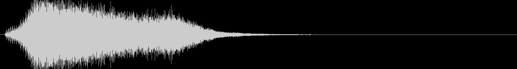 エネルギー・魔力#2(残響・響く)の未再生の波形