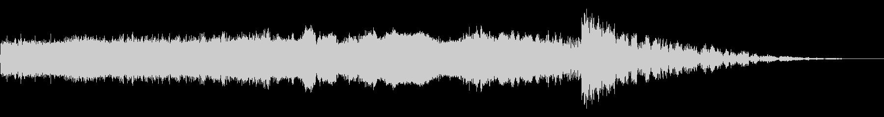 ロックゴッドスイープアクセントの未再生の波形