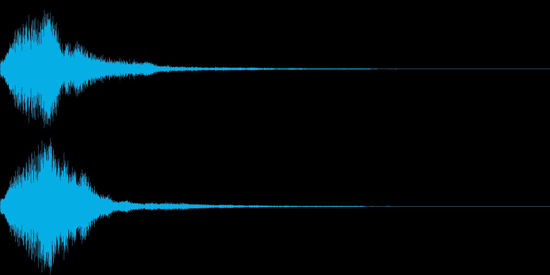 ベル 変身 変化する 魔法 キラキラの再生済みの波形