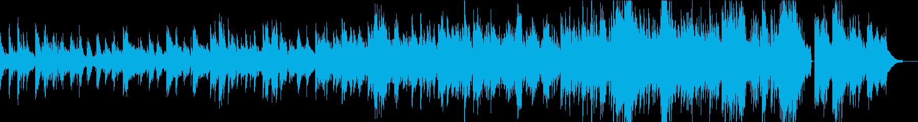 星空のピアノバラードの再生済みの波形