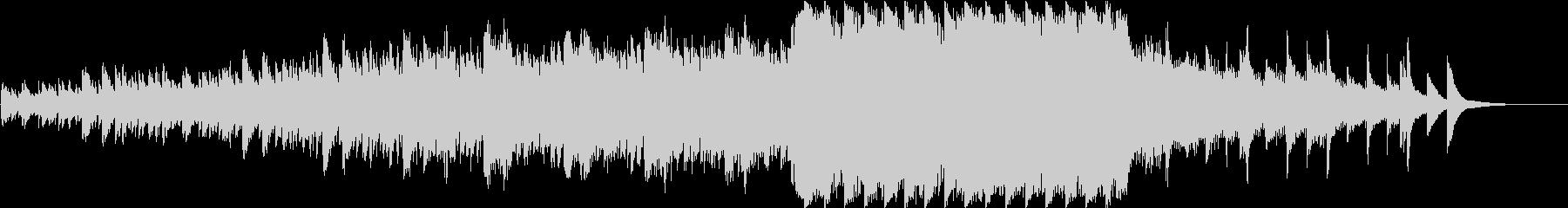 オーロラをイメージした幻想的なピアノ曲の未再生の波形