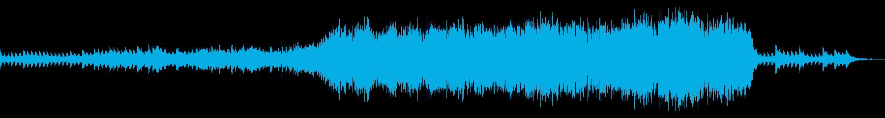 【エピックトレイラー】壮大・感動的の再生済みの波形
