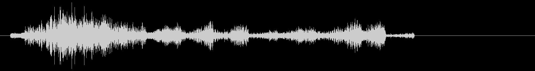 ブシュギュルル (消失、退却の効果音)の未再生の波形