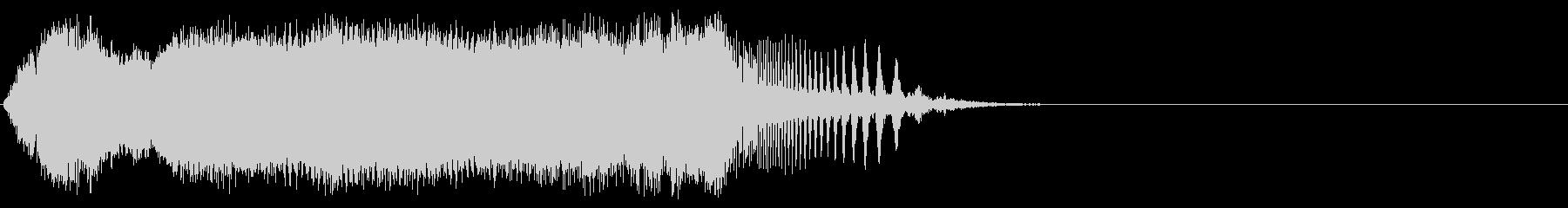 シャットダウン 3の未再生の波形