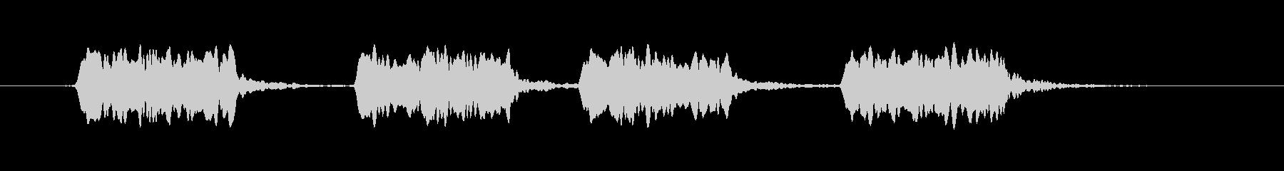 スモールメタルピーホイッスル:4つ...の未再生の波形