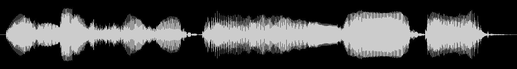 今すぐダウンロード (落ち着いた声)の未再生の波形