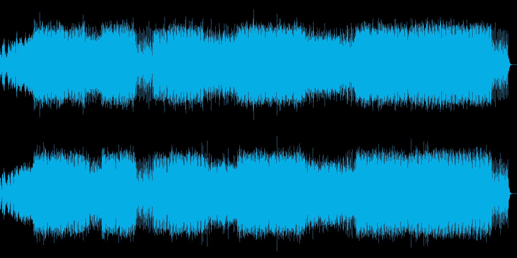 ポップで幻想的なエレクトロニカの再生済みの波形