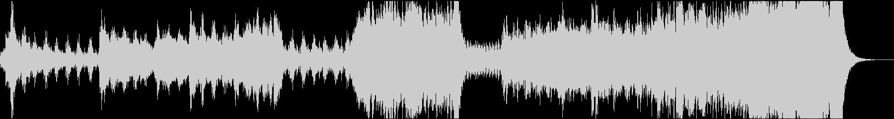 ハリウッド風オーケストラバトル曲/ブラスの未再生の波形