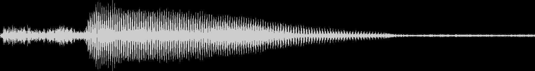 セーフ!女の子の声の未再生の波形