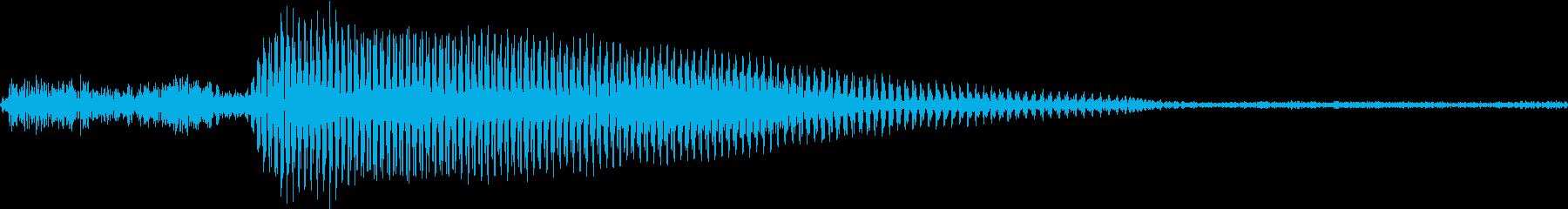 セーフ!女の子の声の再生済みの波形