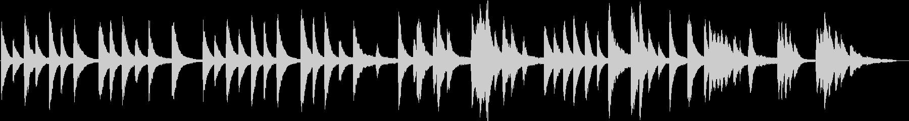 厳かな感じのゆったりとしたピアノソロの未再生の波形