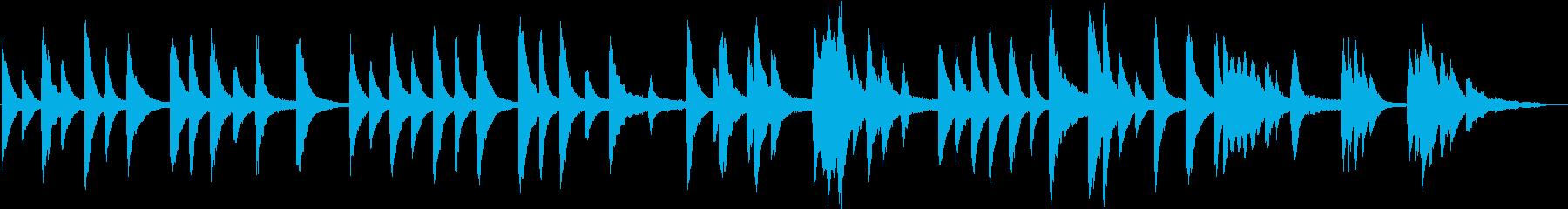 厳かな感じのゆったりとしたピアノソロの再生済みの波形