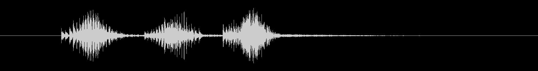 ギロ:3回のクイックストローク、前後の未再生の波形