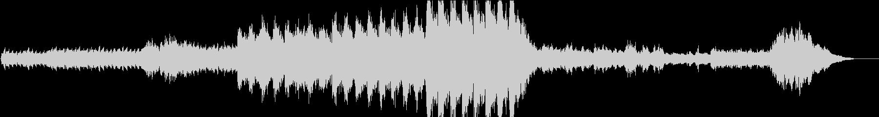 KANTオーケストラ1絶望の囁きの未再生の波形