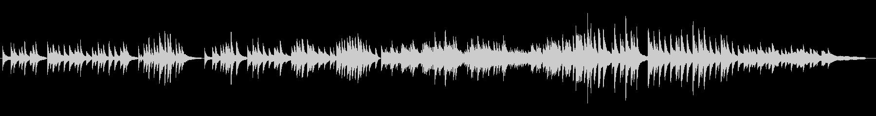 癒し祈りピアノ版レクイエムPieJesuの未再生の波形