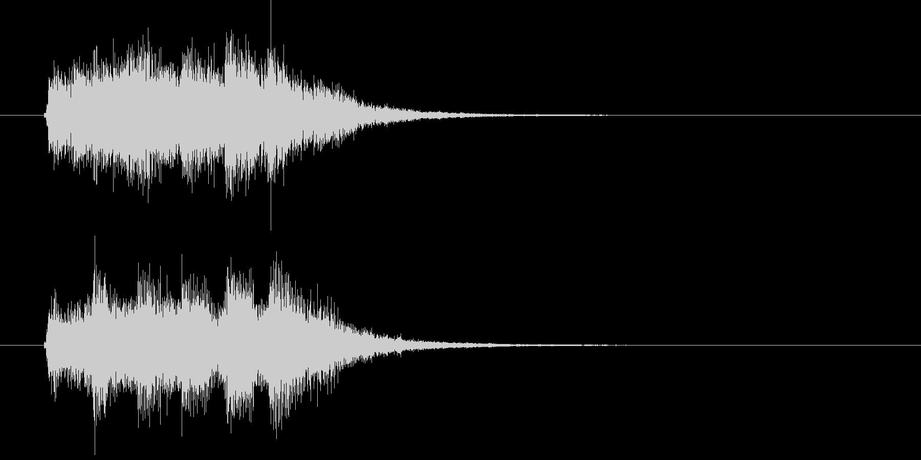 サウンドロゴ◆綺麗目Futurebassの未再生の波形