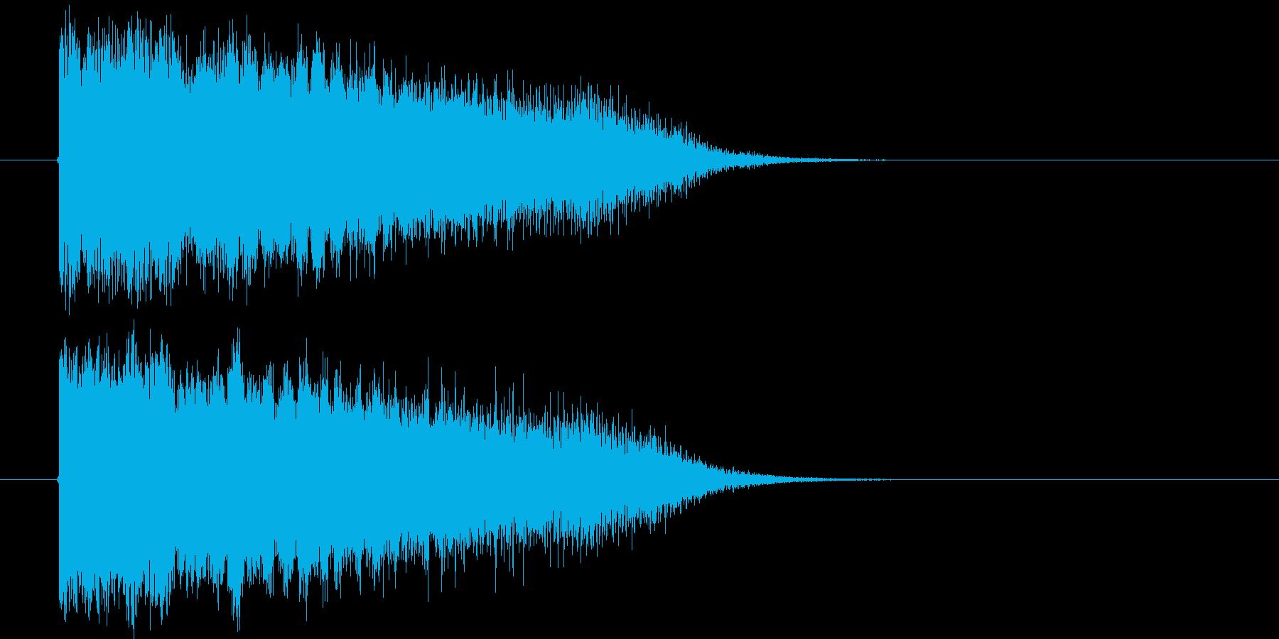 魔法発動な効果音の再生済みの波形