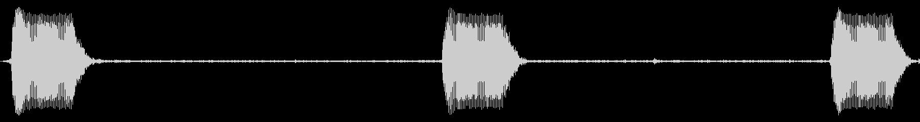 レンジローバーSUV:INT:転送...の未再生の波形