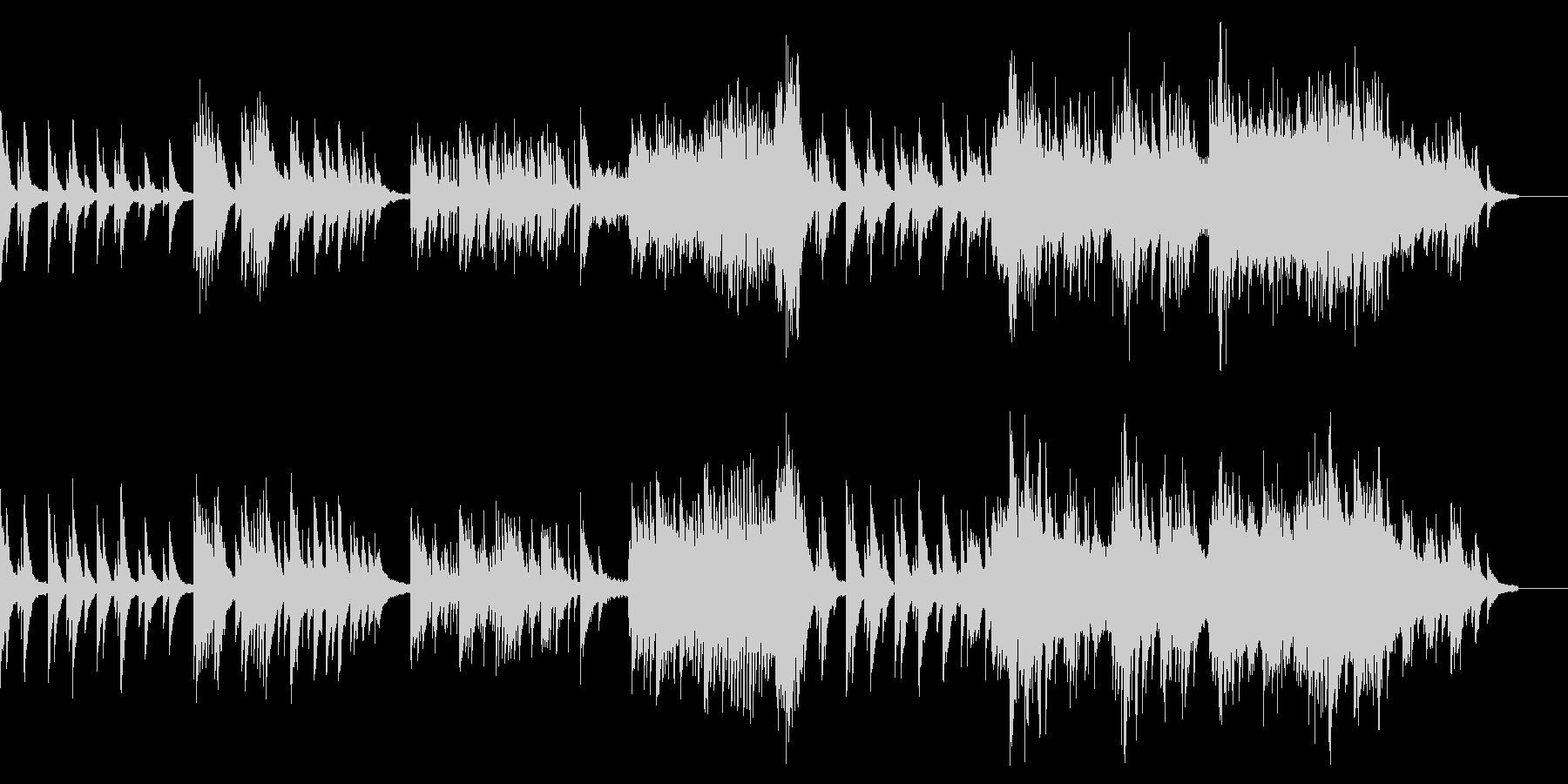 ピアノ・ストリングスが香るバラードの未再生の波形
