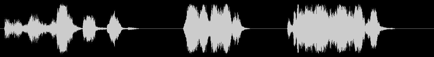 Peacocks Cry X 3;鳥の未再生の波形