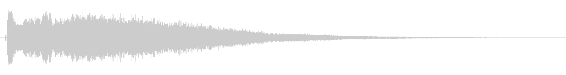 キラーン(キラキラ系)余韻ありの未再生の波形