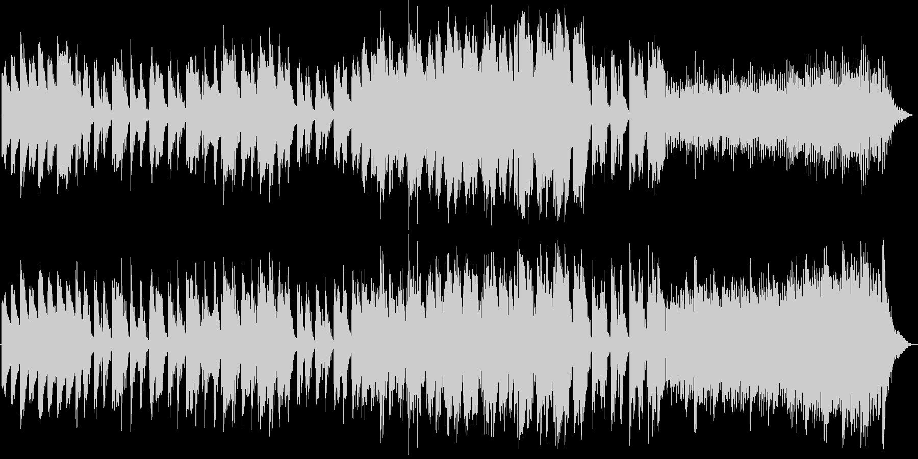少しプログレで 退廃的なバラードですエ…の未再生の波形