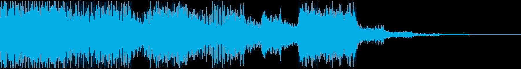 幻想的なサウンドロゴの再生済みの波形