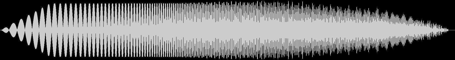 ブオオ(膨らむ音 膨張 クローズアップ)の未再生の波形