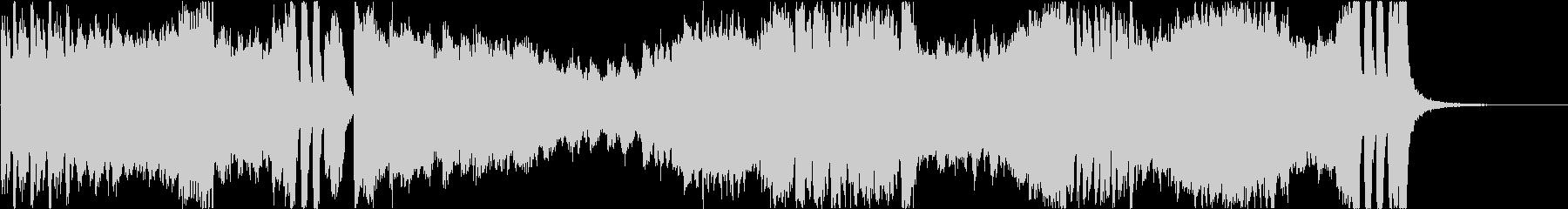 ラヴェルのピアノ曲をクラシカルにアレンジの未再生の波形