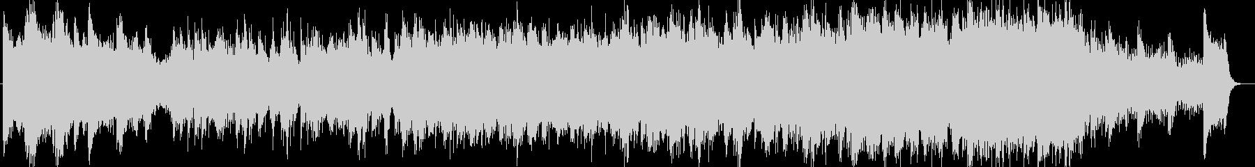 ゆったりと明るいシンセサイザーの曲の未再生の波形