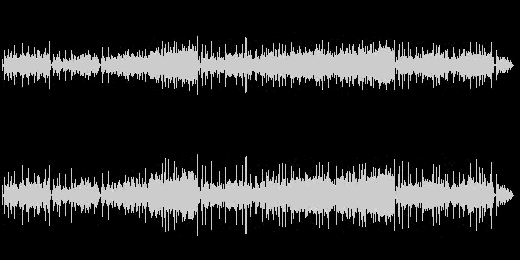 おとなのフュージョン(官能のギター)の未再生の波形