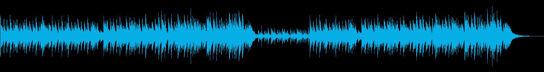 幻想的で不思議な切ないピアノソロ2の再生済みの波形