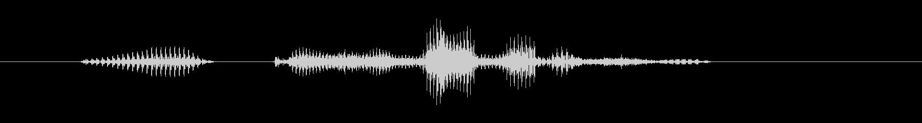 ミックスダブルスの未再生の波形