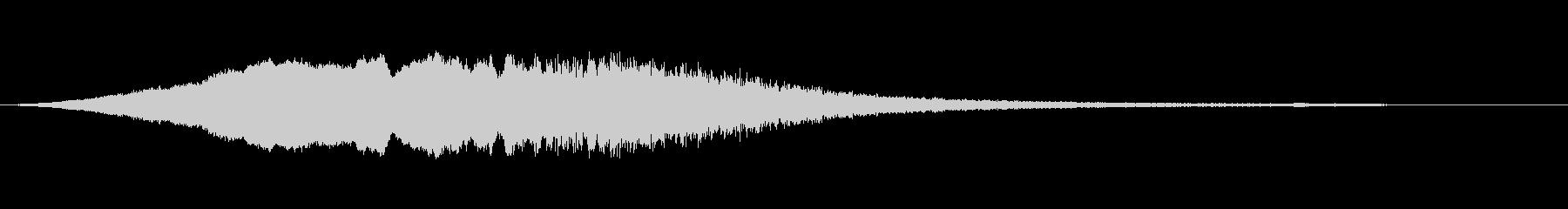 ホイッスルスワイプの昇順1の未再生の波形