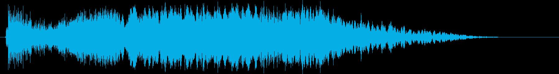 シャキーン(金属が光る)の再生済みの波形